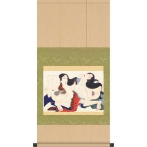 浪千鳥第七図/葛飾北斎 春画 送料無料(秘蔵コレクションを完全復刻)|honakote