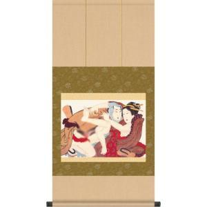 浪千鳥第十図/葛飾北斎 春画 送料無料(秘蔵コレクションを完全復刻)|honakote