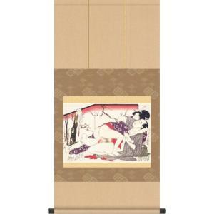 ねがひの糸ぐち第一図/喜多川歌麿 春画 送料無料(秘蔵コレクションを完全復刻)
