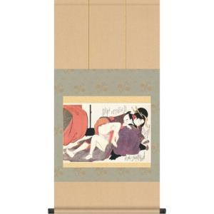 ねがひの糸ぐち第二図/喜多川歌麿 春画 送料無料(秘蔵コレクションを完全復刻)|honakote