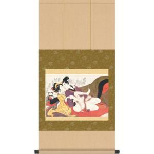 ねがひの糸ぐち第三図/喜多川歌麿 春画 送料無料(秘蔵コレクションを完全復刻)|honakote