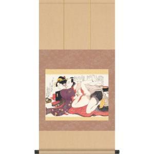 ねがひの糸ぐち第四図/喜多川歌麿 春画 送料無料(秘蔵コレクションを完全復刻)|honakote