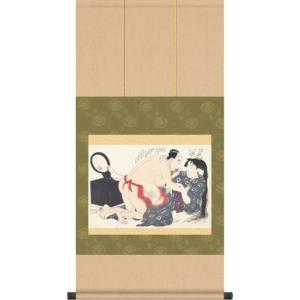 ねがひの糸ぐち第五図/喜多川歌麿 春画 送料無料(秘蔵コレクションを完全復刻)|honakote