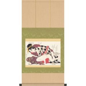 ねがひの糸ぐち第六図/喜多川歌麿 春画 送料無料(秘蔵コレクションを完全復刻)|honakote