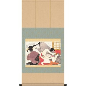 ねがひの糸ぐち第八図/喜多川歌麿 春画 送料無料(秘蔵コレクションを完全復刻)