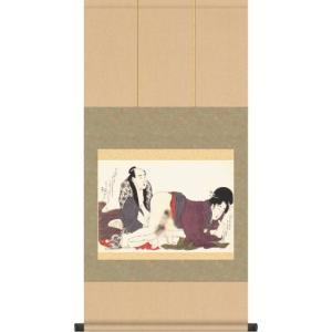 ねがひの糸ぐち第十図/喜多川歌麿 春画 送料無料(秘蔵コレクションを完全復刻)|honakote