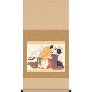 ねがひの糸ぐち第十一図/喜多川歌麿 春画 送料無料(秘蔵コレクションを完全復刻)|honakote
