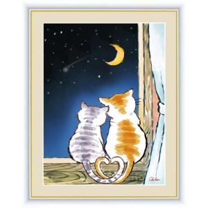 【F6】風水絵額 三日月夜のねこ 千春 アート インテリア 安らぎ 潤い 壁掛け [送料無料]|honakote
