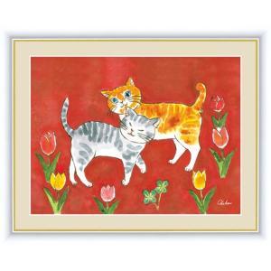 【F6】風水絵額 愛情のねこ 千春 アート インテリア 安らぎ 潤い 壁掛け [送料無料]|honakote