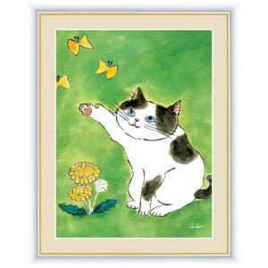 【F6】風水絵額 陽だまりのねこ 千春 アート インテリア 安らぎ 潤い 壁掛け [送料無料]|honakote