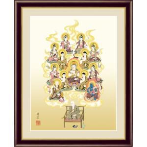 【F6】仏事関連画額 真言十三佛 香山緑翠 和の風情 モダン インテリア 安らぎ 潤い 壁飾り [送料無料] honakote
