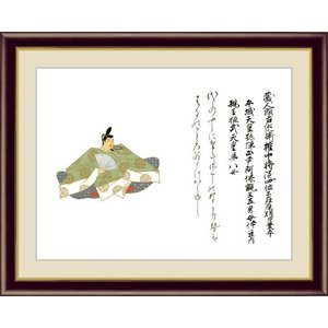 【F6】日本の名画額 在原業平(ありはらのなりひら) 三十六歌仙 モダンアート インテリア 安らぎ 潤い 壁掛け [送料無料]|honakote