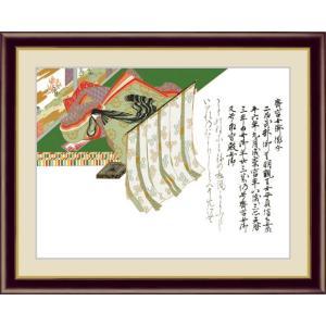 【F6】日本の名画額 斎宮女御(さうぐうのにょうご) 三十六歌仙 モダンアート インテリア 安らぎ 潤い 壁掛け [送料無料]|honakote