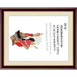 【F6】日本の名画額 小野小町(おののこまち) 三十六歌仙 モダンアート インテリア 安らぎ 潤い 壁掛け [送料無料]|honakote