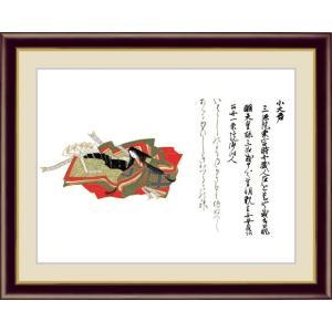 【F6】日本の名画額 小大君(こおうのきみ) 三十六歌仙 モダンアート インテリア 安らぎ 潤い 壁掛け [送料無料]|honakote