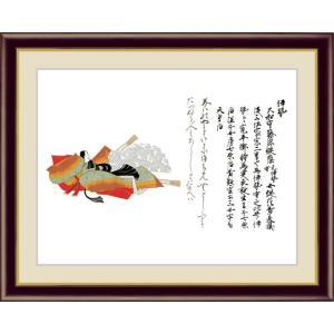 【F6】日本の名画額 伊勢(いせ) 三十六歌仙 モダンアート インテリア 安らぎ 潤い 壁掛け [送料無料]|honakote