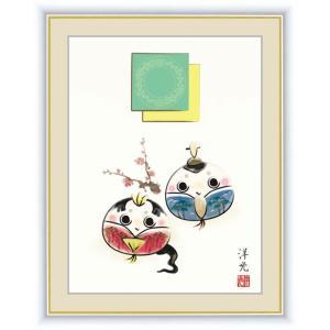 【F6】桃の節句画額 だるま雛 井川洋光 和の風情 モダン インテリア 安らぎ 潤い 壁飾り [送料無料]|honakote