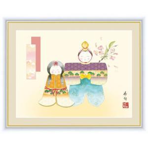 【F6】桃の節句画額 人形雛 伊藤香旬 和の風情 モダン インテリア 安らぎ 潤い 壁飾り [送料無料]|honakote