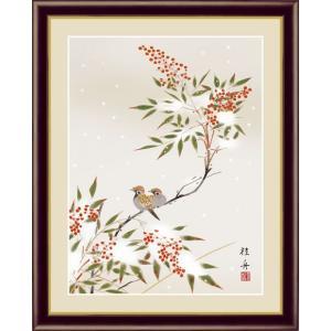 【F6】花鳥画冬飾り額 雪中南天 長江桂舟 和の風情 モダン インテリア 安らぎ 潤い 壁掛け [送料無料]|honakote