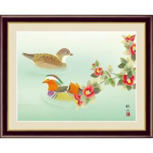 【F6】花鳥画冬飾り額 鴛鴦に椿 浮田秋水 和の風情 モダン インテリア 安らぎ 潤い 壁掛け [送料無料]|honakote