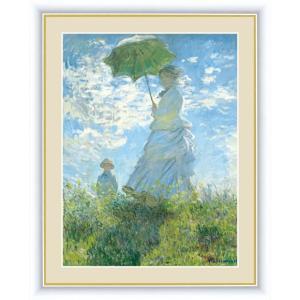 【F6】世界の名画額 散歩 日傘をさす女 モネ 有名美術館 レプリカ モダン インテリア 壁掛け 階段飾り [送料無料]|honakote