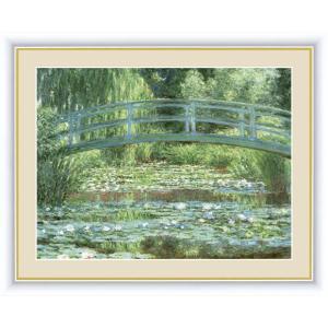 【F6】世界の名画額 睡蓮の池と日本の橋 モネ 有名美術館 レプリカ モダン インテリア 壁掛け 階段飾り [送料無料]|honakote