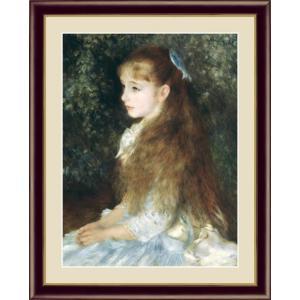 【F6】世界の名画額 イレーヌ・カーン・ダンヴェール嬢 ルノワール 有名美術館 レプリカ モダン インテリア 壁掛け 階段飾り [送料無料]|honakote