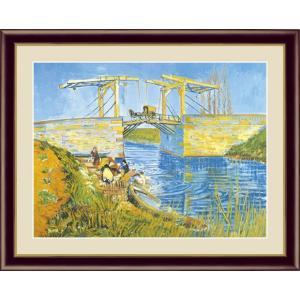 【F6】世界の名画額 アルルの跳ね橋 ゴッホ 有名美術館 レプリカ モダン インテリア 壁掛け 階段飾り [送料無料]|honakote