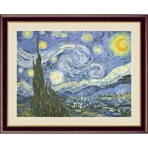 【F6】世界の名画額 星月夜 ゴッホ 有名美術館 レプリカ モダン インテリア 壁掛け 階段飾り [送料無料]|honakote