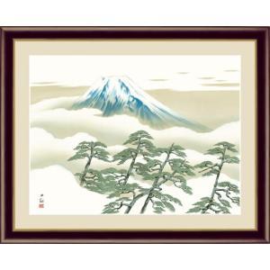 【F6】日本の名画額 松に富士(まつにふじ) 横山大観 モダンアート インテリア 安らぎ 潤い 壁掛け [送料無料]|honakote