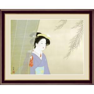 【F6】日本の名画額 涼風(りょうふう) 上村松園 モダンアート インテリア 安らぎ 潤い 壁掛け [送料無料]|honakote