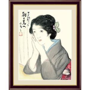 【F6】日本の名画額 朝の光へ 竹久夢二 モダンアート インテリア 安らぎ 潤い 壁掛け [送料無料] honakote