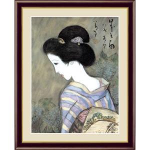 【F6】日本の名画額 日本之雨 竹久夢二 モダンアート インテリア 安らぎ 潤い 壁掛け [送料無料] honakote