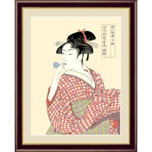 【F6】浮世絵美人画額 ビードロを吹く娘 喜多川歌麿 モダンアート インテリア 安らぎ 潤い 壁掛け [送料無料]|honakote