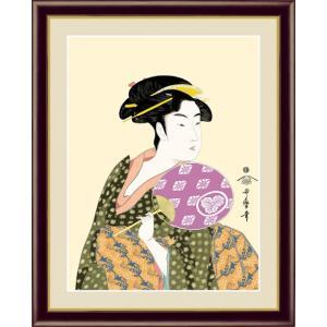 【F6】浮世絵美人画額 団扇をもつおひさ 喜多川歌麿 モダンアート インテリア 安らぎ 潤い 壁掛け [送料無料]|honakote