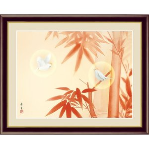 【F6】縁起画額 朱竹 北山歩生 和の風情 モダン インテリア 安らぎ 潤い 壁飾り [送料無料]|honakote