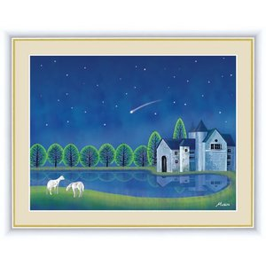 【F6】やすらぎの夜景絵額 流星 田口みちる アート インテリア 安らぎ 潤い 壁掛け [送料無料]|honakote