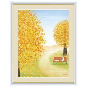 【F6】大きな木の風景絵額 イチョウの木 アート インテリア 安らぎ 潤い 壁掛け [送料無料]