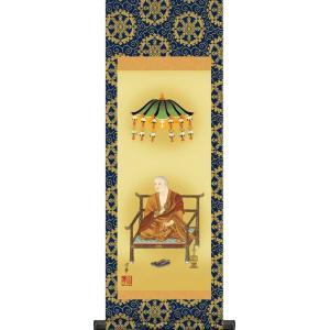 掛け軸-弘法大師/大森 宗華(特製飾りスタンド付き)法事 法要 供養 仏事 初盆 追善供養 飾る場所を選ばない|honakote