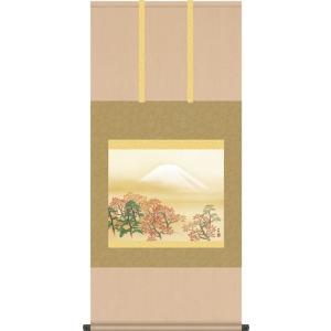 掛け軸 掛軸-[巨匠横山大観生誕150周年特別企画]日本心神/横山大観(尺五横)床の間 和室 お洒落 モダン|honakote