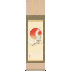 掛け軸-日出鳳凰図/伊藤 若冲(尺三)慶事 開運祈念 鳳凰 旭日 床の間 モダン掛軸 ボストン美術館 honakote