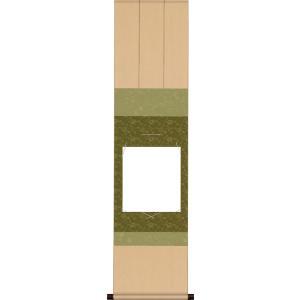 衣笠緞子本仕立て色短掛け・緑(選べる高品質工芸色紙4枚セット付き)|honakote