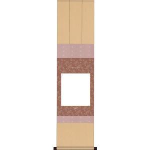 衣笠緞子本仕立て色短掛け・桃(選べる高品質工芸色紙4枚セット付き)|honakote