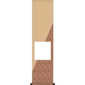 衣笠緞子デザイン色短掛け・桃(選べる高品質工芸色紙4枚セット付き)|honakote