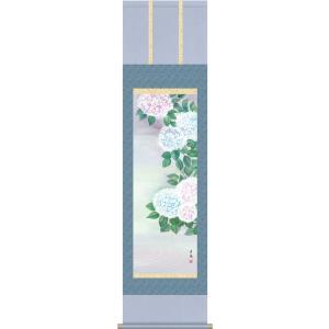 掛軸 掛け軸-紫陽花/洋美 花鳥掛軸送料無料(尺三 化粧箱 風鎮付)小さい夏用掛け軸 床の間 和室 おしゃれ モダン ギフト つるす 飾る|honakote