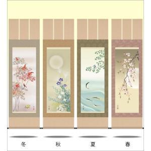 掛け軸 掛軸-四季花鳥[四幅組]/伊藤 渓山(尺三・化粧箱・風鎮付)和室、床の間に飾る|honakote