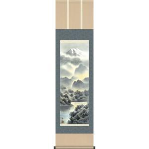 掛軸 掛け軸-富士麗浄/鈴村秀山 山水掛軸送料無料(尺三)マンションなどの小さい床の間用掛け軸 和室 オシャレ モダン つるす 飾る honakote