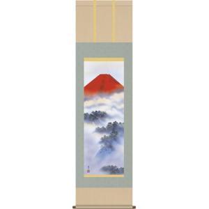 掛軸 掛け軸-赤富士/伊藤渓山 山水掛軸送料無料(尺三)マンションなどの小さい床の間用掛け軸 和室 オシャレ モダン つるす 飾る|honakote