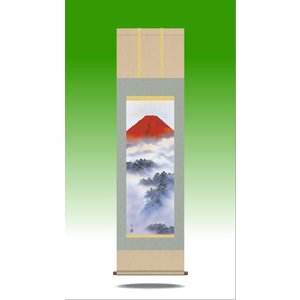 掛軸 掛け軸-赤富士/伊藤渓山 山水掛軸送料無料(尺三)マンションなどの小さい床の間用掛け軸 和室 オシャレ モダン つるす 飾る|honakote|04