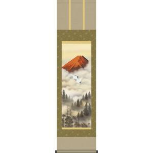 掛軸 掛け軸-赤富士飛翔/北山歩生 山水掛軸送料無料(小さい尺三 化粧箱 風鎮付)贈答 壁掛け 床の間飾り 日常掛け|honakote